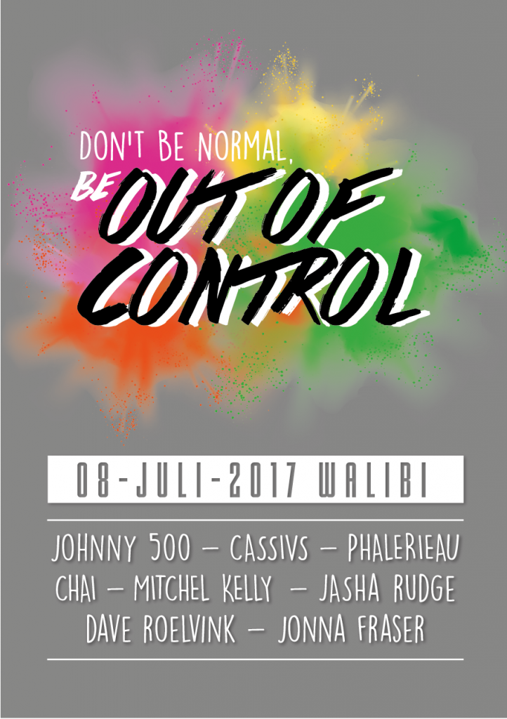 Keyvisual_OOC_Don't be normal-